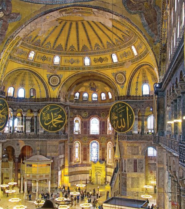 The Byzantine church Hagia Sophia.