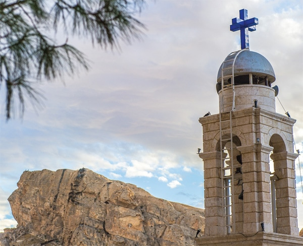 In the village of Ma'loula, north of Damascus, they still speak the ancient tongue Aramaic. Legend says that if you hear the Lord's Prayer in Aramaic at sunset, you will experience an inner joy directly from the Higher Power.
